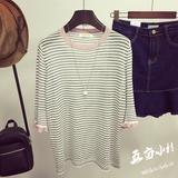 五亩小村韩版领口拼色条纹针织衫女夏季薄款七分袖上衣T恤宽松