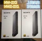 SONY/索尼 NW-ZX2 发烧无损音乐播放器NWZ-ZX1 MP3 国行 ZX2