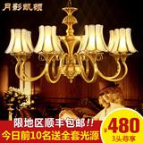 月影凯顿欧式吊灯全铜灯具客厅灯饰简约现代美式乡村餐厅卧室灯