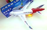 灯光音乐超大号空中巴士玩具飞机A380客机万向轮闪光电动3岁儿童
