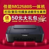 送货单开票桌面级3D3DDIY套件驱动安装打印机复印机扫描机