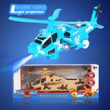 超大电动万向轮武装直升机军事武装带灯光飞机幼儿童电动玩具包邮