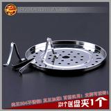 可拆304不锈钢蒸架 加厚高脚蒸盘器 高压电饭锅蒸片格炒锅篦包邮