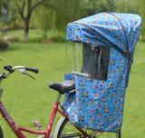 i单车自行车后置儿童座椅自行车后置座椅全围儿童座椅后置