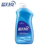 蓝月亮机洗神器手洗专用翻盖洗衣液风清白兰500g/瓶正品