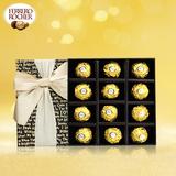 费列罗巧克力DIY礼盒12粒零食生日礼物情人节两款礼盒随机发