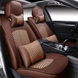 新专车专用汽车坐垫全包定做皮革座椅pu皮座套夏季四季通用皮座垫