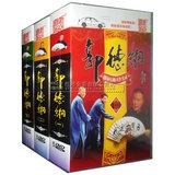 正版相声DVD光碟 郭德纲相声全集1-3合辑北京相声大会15DVD包邮