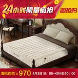 纬度空间席梦思弹簧床垫定制双人椰棕垫天然乳胶床垫1.5m 1.8m床