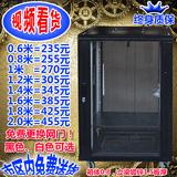 加厚网络机柜 1米19U机柜 威龙图腾服务器机柜 1.2 1.6 2米机柜