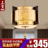中式羊皮吊灯古典木艺茶楼灯具仿古餐厅酒楼灯饰复古灯笼吊灯2072
