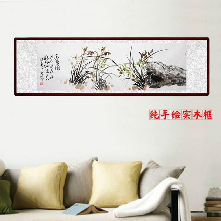 厅卧室挂画国画花鸟画水墨画纯手绘兰花图中式装饰画有框画客图片