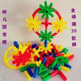 耀辉桌面塑料积木塑料拼插管状儿童益智类玩具桌面幼儿园积木批发