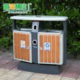钢木垃圾桶定做 户外大号果皮箱定制 双桶环卫垃圾箱厂家直销
