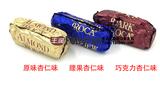 现货 香港代购 美国AlmondRoca乐家杏仁糖 3口味什锦味3粒试吃装