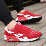 【天天特价】男士运动鞋休闲鞋韩版气垫鞋潮鞋透气学生板鞋跑步鞋