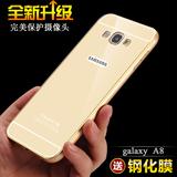 佐木 三星A8手机壳Galaxy A8手机套金属边框A8000超薄手机保护壳