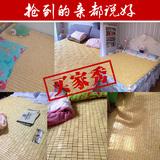 夏季麻将竹凉席 1.5m/1.8米学生宿舍1.2单双人床席子可折叠定做