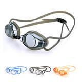 包邮 英发泳镜专业训练比赛男女儿童竞速型防雾游泳镜Y570AF