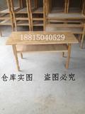 新款幼儿园课桌 儿童实木桌椅双层六人桌橡胶木樟子松木桌 六人桌