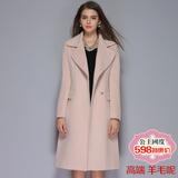 2016女装春装新款 大翻领高档羊毛呢外套修身加厚长款羊毛呢大衣