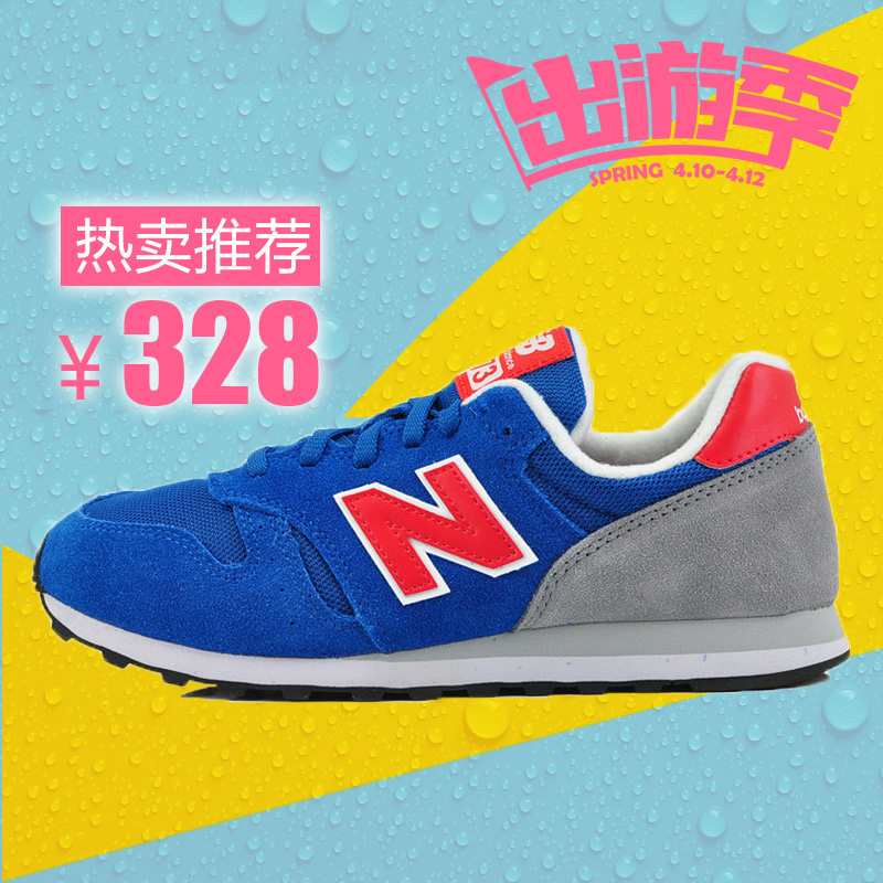 New Balance/NB新百伦男鞋女鞋复古鞋跑步鞋ML373NAT/BLR/RER/ROR