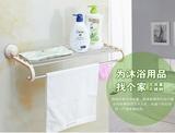 包邮创意浴室吸盘毛巾架卫生间吸壁式带挂钩浴巾架置物架单层巾杆