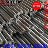 45#钢镀铬棒/直线轴承/导轨/光轴/活塞杆加工/光杆/软轴/硬轴/