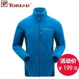 探路者男士抓绒衣 户外加厚保暖开衫外套 防风耐磨 舒适