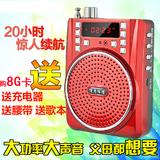 收音机插卡音箱便携MP3迷你音响老年人音乐播放唱戏机广场舞录音