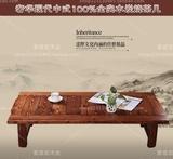 仿古实木茶几宜家可折叠炕桌阳台榻榻米复古做旧日式飘窗和式矮桌