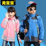 儿童外套2016春季新款男女童户外运动冲锋衣加绒9-16岁安踏版童装
