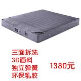 进口天然乳胶床垫席梦思棕垫褥子加厚1.8米1.5米泰国进口乳胶床垫