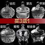 创意糖果罐 玻璃盅 储物罐水果罐 礼品装饰 糖罐子 花茶罐调料罐