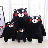 熊本熊公仔毛绒玩具娃娃日本黑熊公仔泰迪熊玩偶女友闺蜜生日礼物