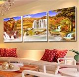 客厅墙风景装饰画国画山水瀑布画办公室鸿运当头冰晶画三联玻璃画