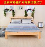 卧室现代简约全实木单人1.5 1.2 1.8米双人床简易成人加厚松木床