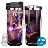 英雄联盟周边 众星之子索拉卡 新经典新不锈钢内胆咖啡杯水杯子
