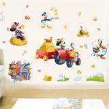 卡通动漫迪斯尼人物墙贴儿童房间床头卧室墙壁上贴纸贴画米老鼠