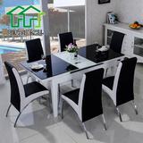 现代简约餐桌椅组合 伸缩实木餐桌 带电磁炉餐桌长方形饭桌小户型