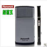 日威剃须刀RSCW-958 不锈钢超簿机身 男士充电剃须刀 特价甩卖