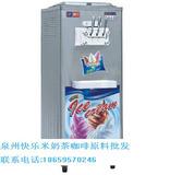 立式冰淇淋 广力BQL838软冰淇淋机 商用三色冰淇淋机器