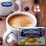 美国进口冲饮品 SWISS MISS瑞士小姐特浓牛奶巧克力可可粉283g