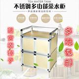 不锈钢碗柜厨房柜餐边柜茶水柜储物柜简易微波炉架柜厨房收纳柜子