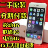 二手Apple/苹果 iPhone 6代6plus三网通用移动联通电信4g手机64g