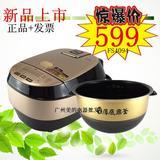 美的饭煲MB-FS4094/ 5094IH智能电饭煲锅4升家用正品新品上市正品
