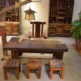 老船木家具茶桌椅组合茶台 实木阳台小茶几简约茶桌泡茶台茶道桌
