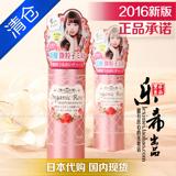 日本代购 COSME大赏 明色Rose玫瑰碳酸微粒子保湿化妆水喷雾80g