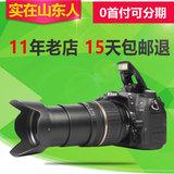 【实在山东人】尼康 D7000 数码单反相机 单机身18-55 18-105套机