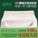 泰国纯天然乳胶颗粒按摩枕头记忆枕芯保健成人橡胶高低护颈椎枕套